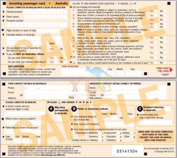入境卡英文版2-1024x914